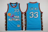 Divise Basket Personalizzate NBA 1996 All Star NO.33 Patrick Ewing Blu